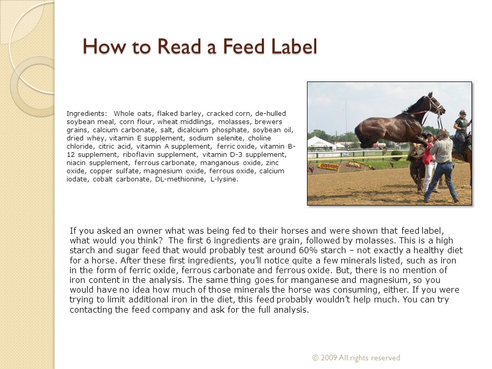 How to Read a Feed Label