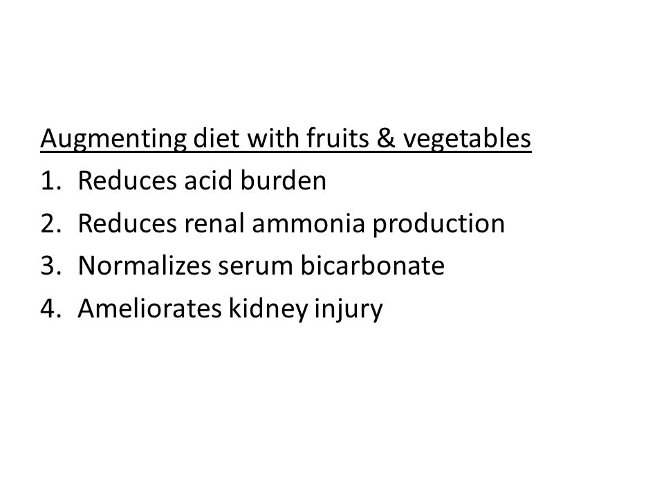 Augmenting diet with fruits & vegetables