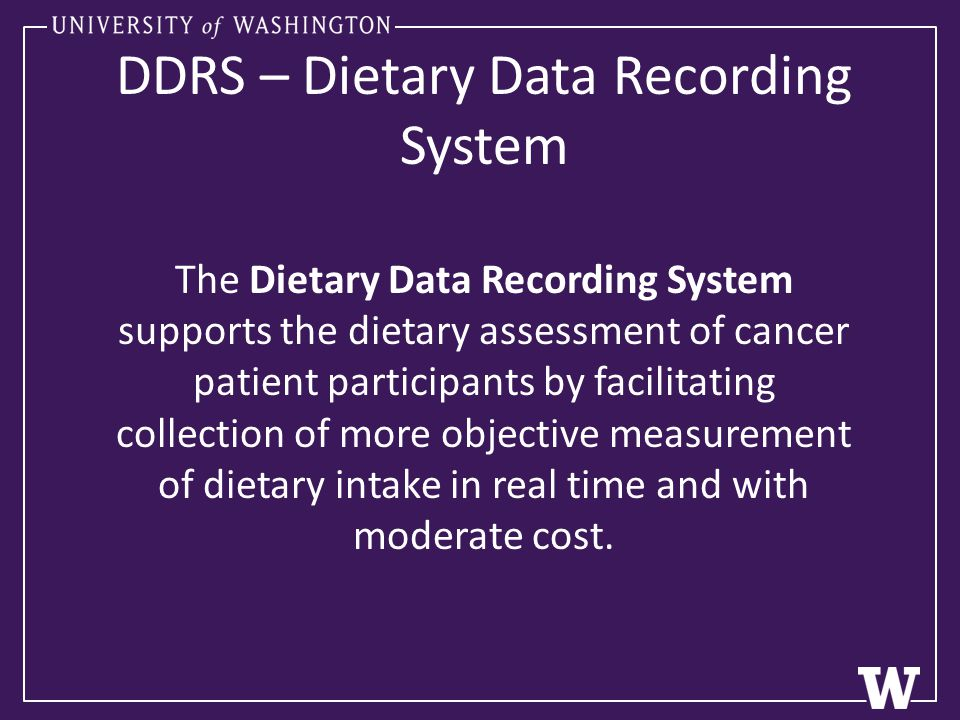 DDRS – Dietary Data Recording System
