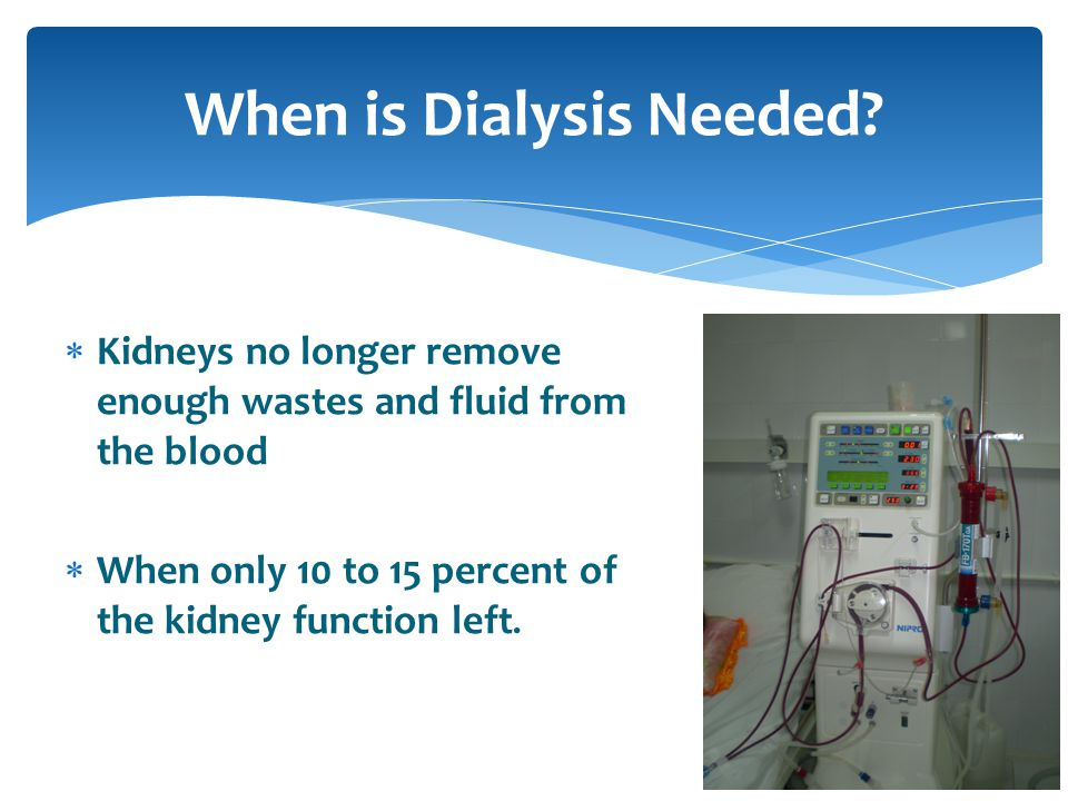 When is Dialysis Needed