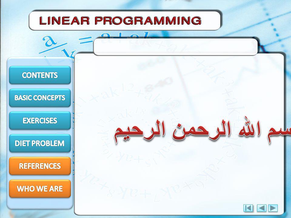 بسم الله الرحمن الرحيم CONTENTS EXERCISES DIET PROBLEM REFERENCES