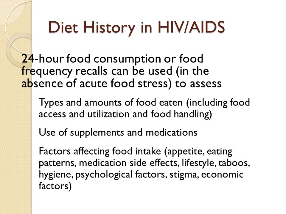 Diet History in HIV/AIDS