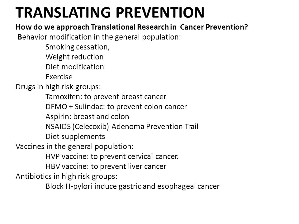TRANSLATING PREVENTION How do we approach Translational Research in Cancer Prevention.