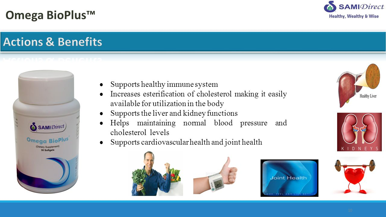 Omega BioPlus™ Actions & Benefits Supports healthy immune system