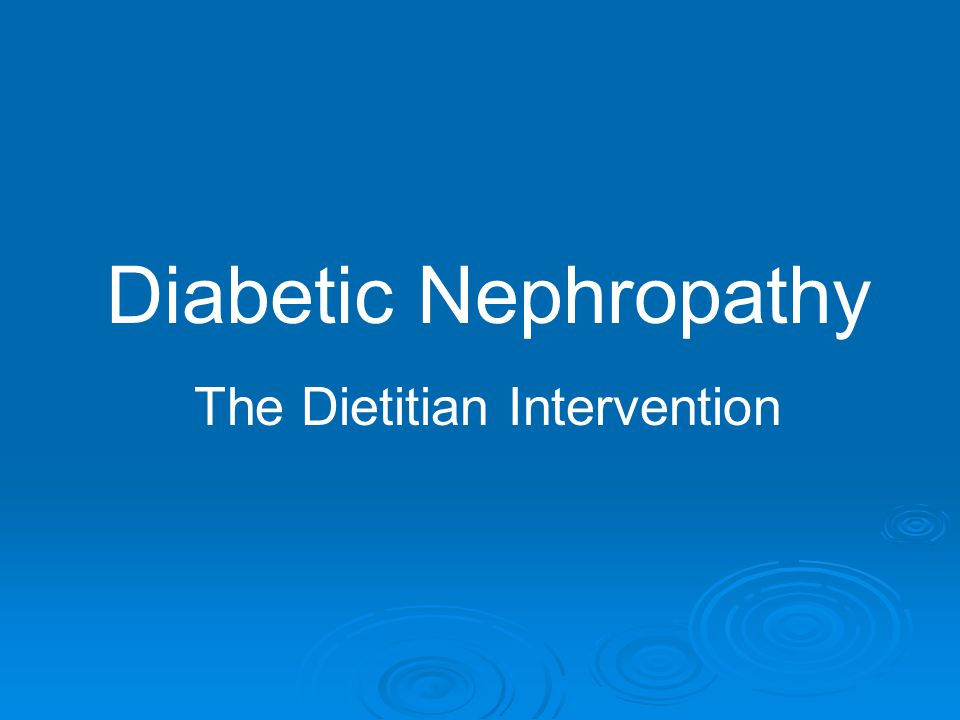 The Dietitian Intervention