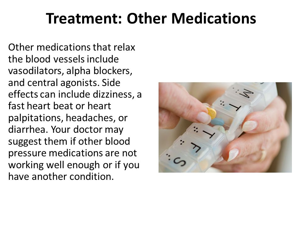 Treatment: Other Medications