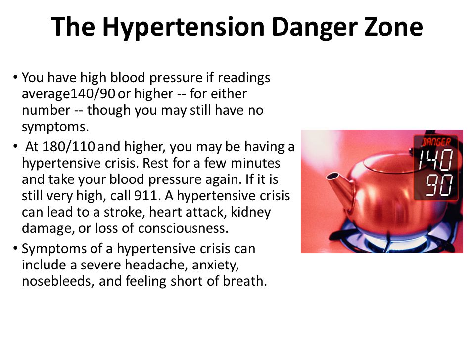 The Hypertension Danger Zone