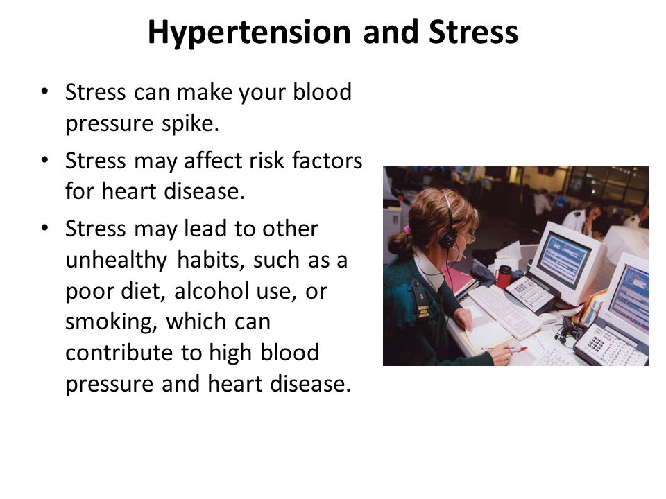 What Is Hypertension Hypertension Or High Blood Pressure