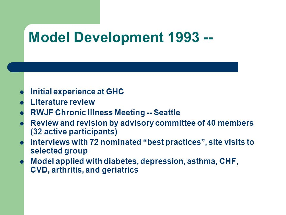 Model Development 1993 -- Initial experience at GHC Literature review