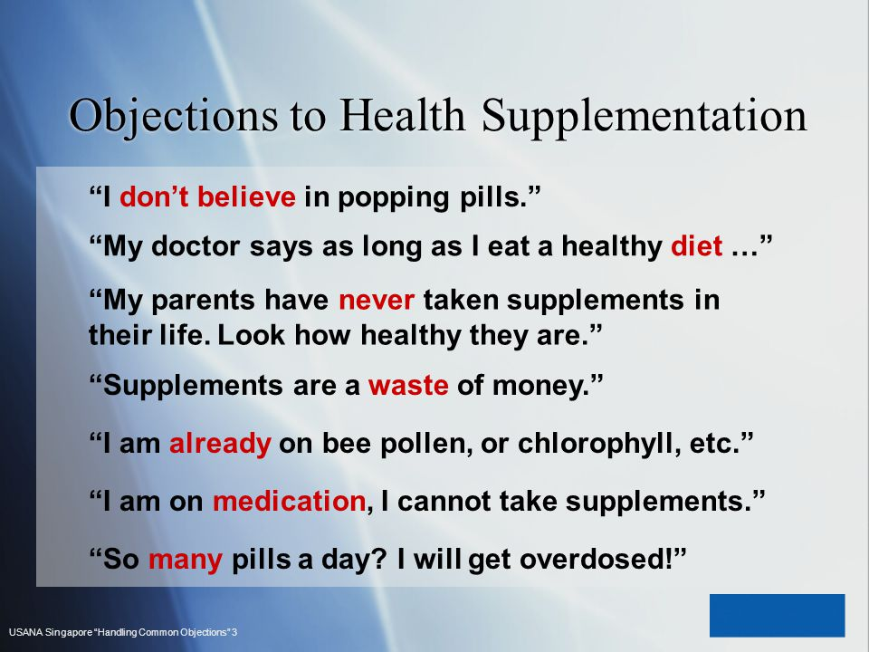 Objections to Health Supplementation