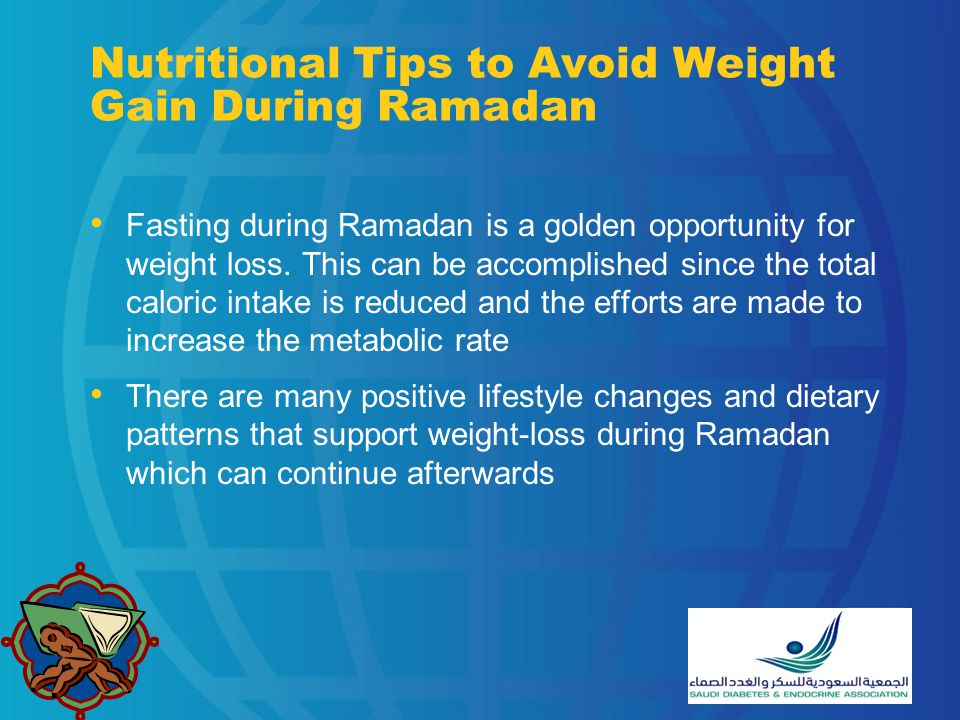 Nutritional Tips to Avoid Weight Gain During Ramadan