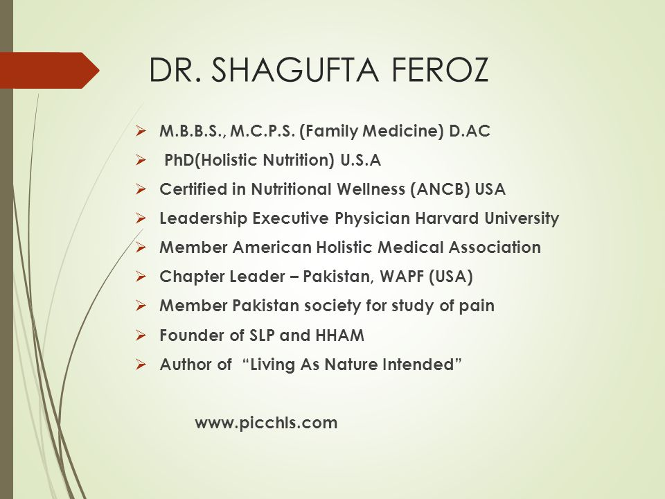 DR. SHAGUFTA FEROZ M.B.B.S., M.C.P.S. (Family Medicine) D.AC