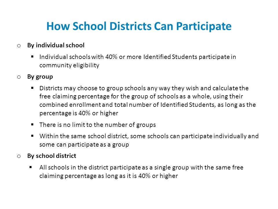 How School Districts Can Participate