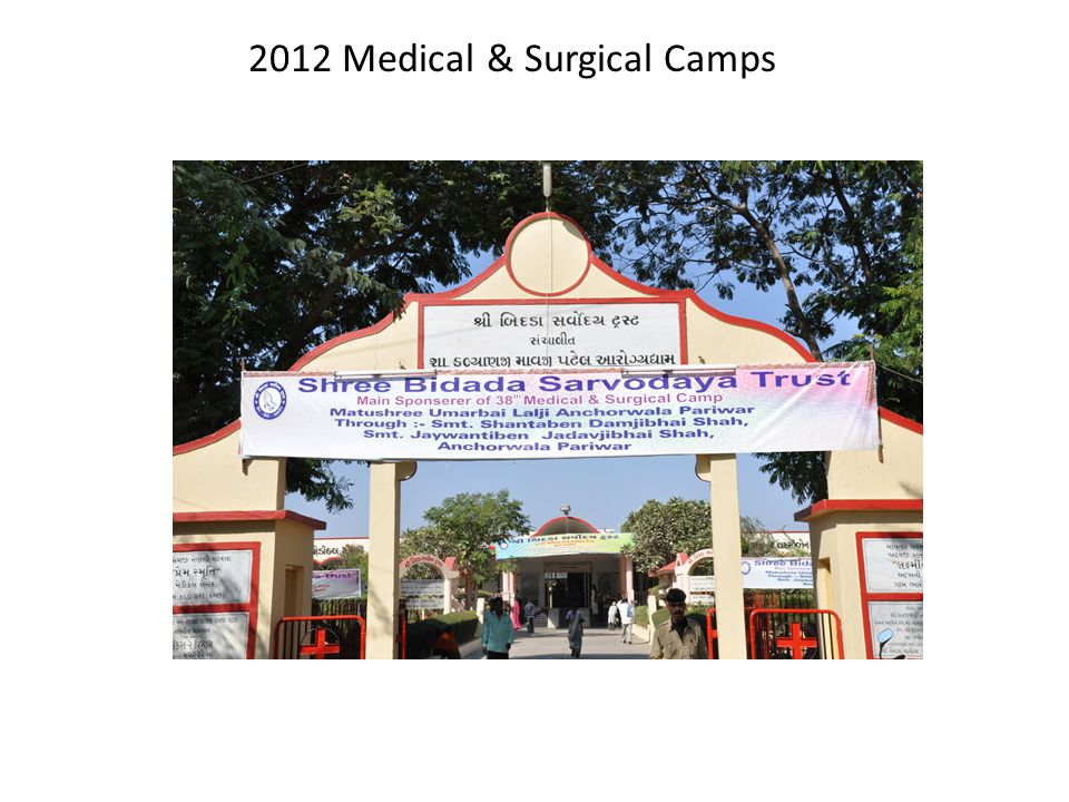 2012 Medical & Surgical Camps