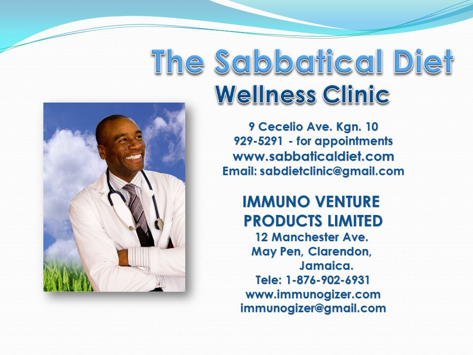 The Sabbatical Diet Wellness Clinic IMMUNO VENTURE PRODUCTS LIMITED