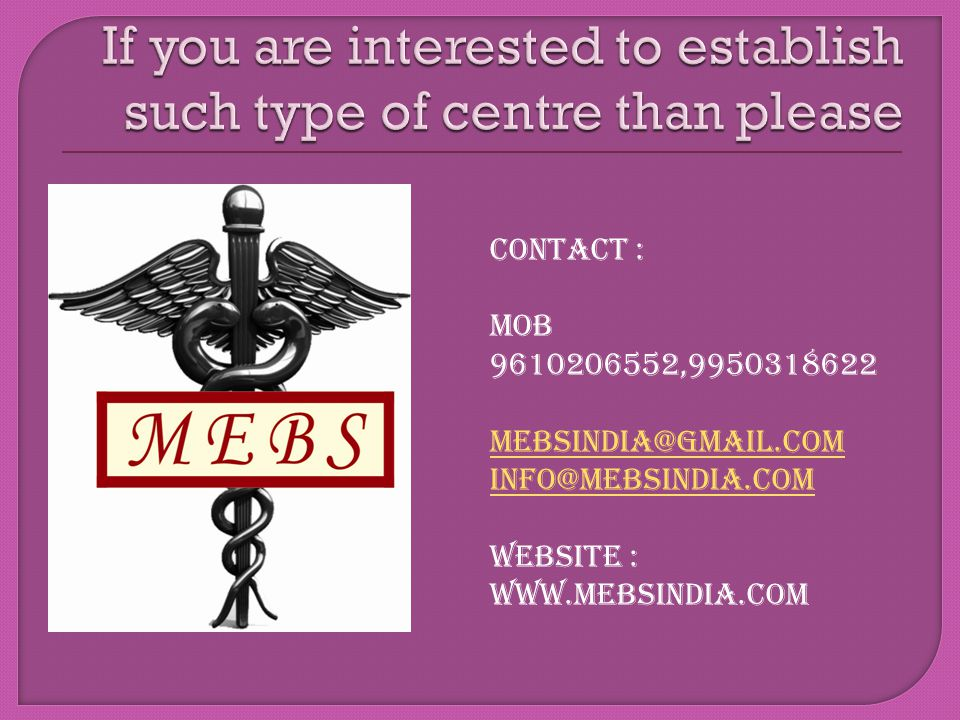If you are interested to establish such type of centre than please