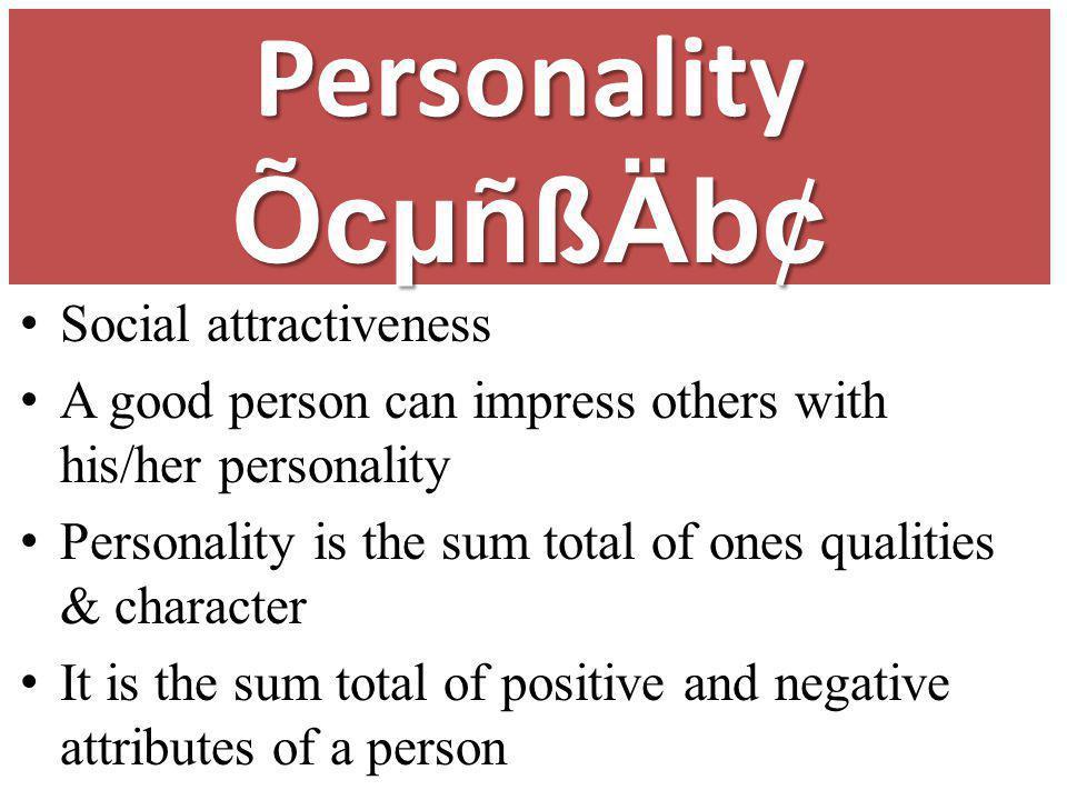 Personality ÕcµñßÄb¢ Social attractiveness