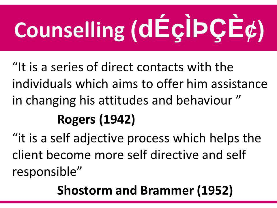 Counselling (dÉçÌÞÇÈ¢)