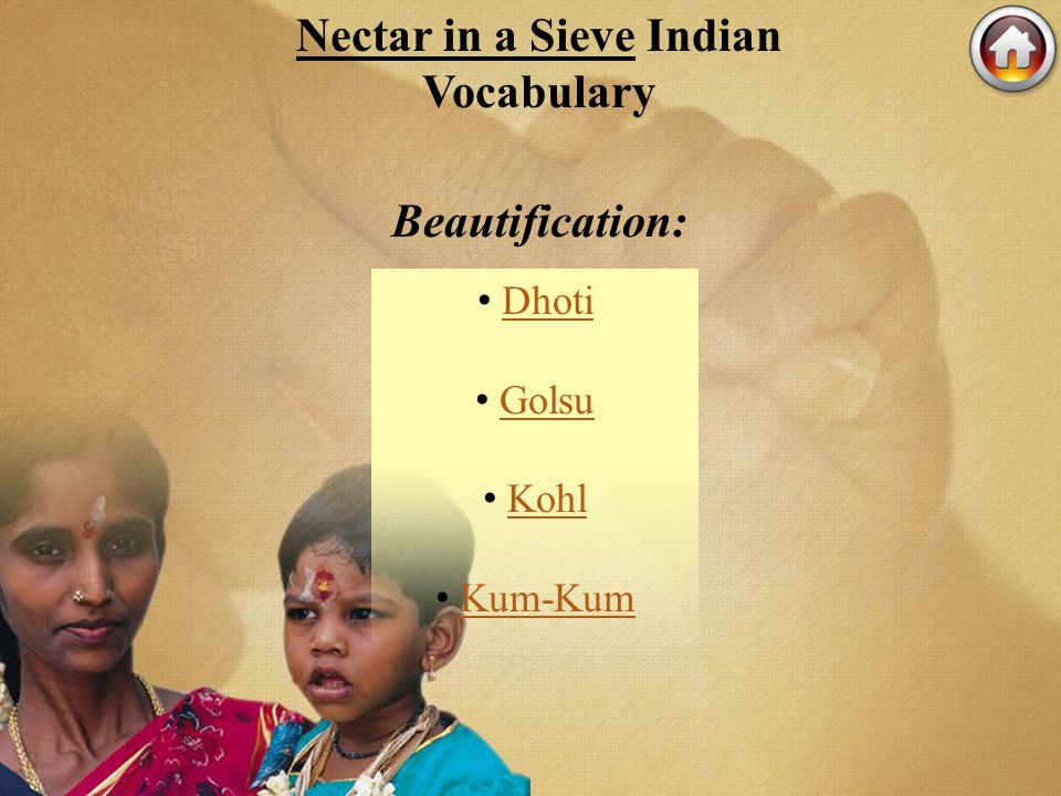 Nectar in a Sieve Indian Vocabulary