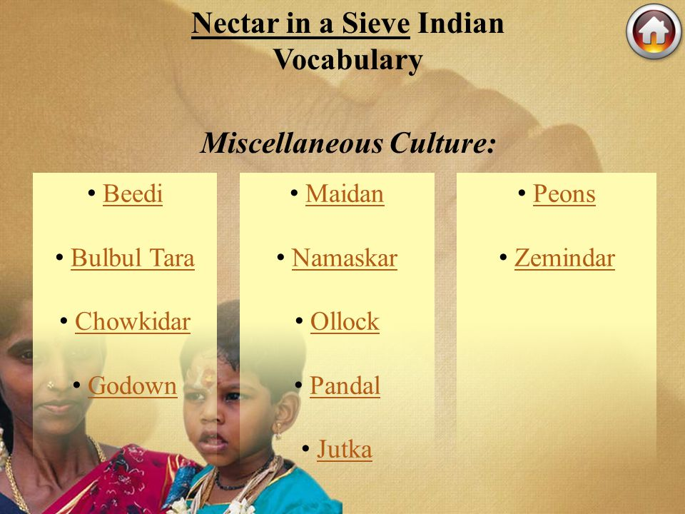 Nectar in a Sieve Indian Vocabulary Miscellaneous Culture: