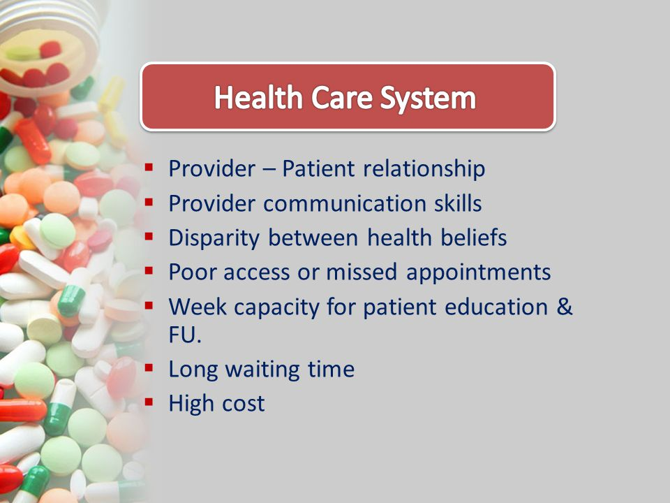 Health Care System Provider – Patient relationship