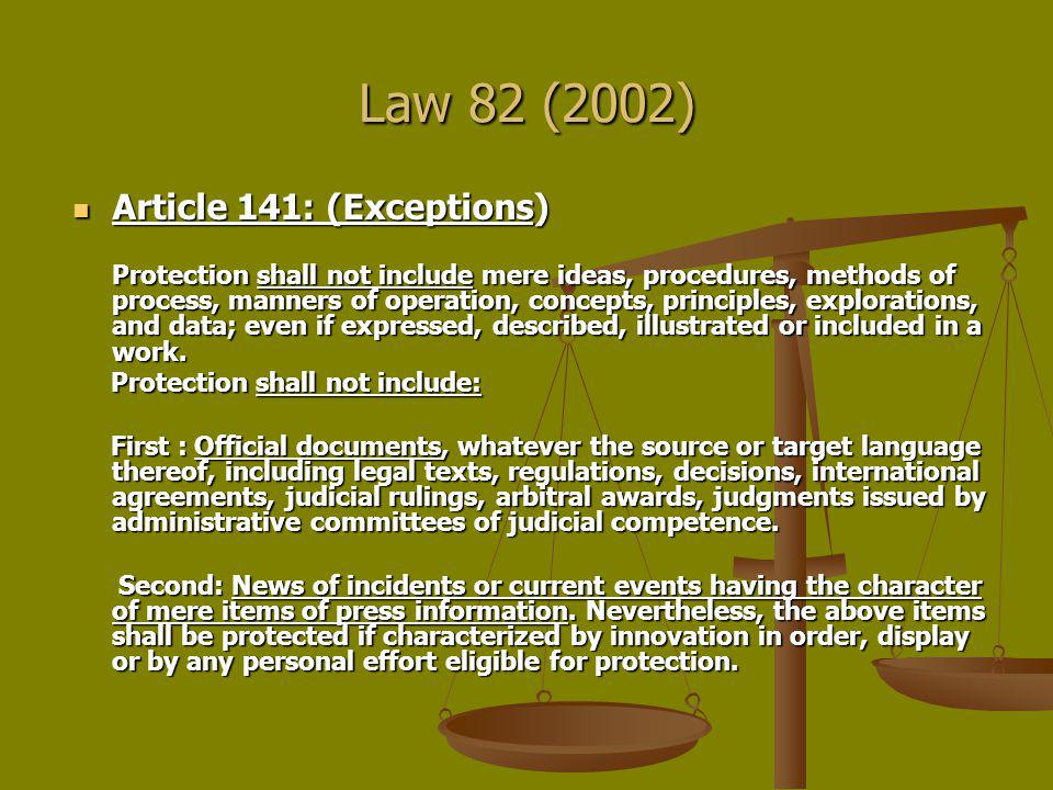 Law 82 (2002) Article 141: (Exceptions)