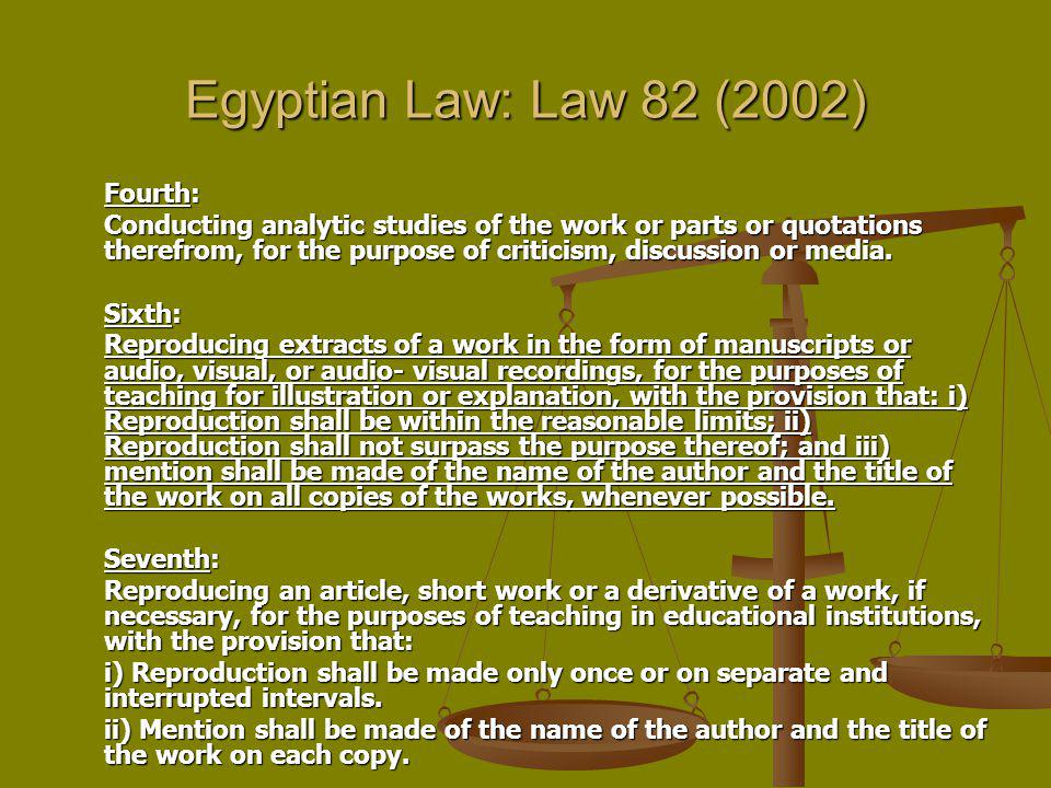 Egyptian Law: Law 82 (2002) Fourth: