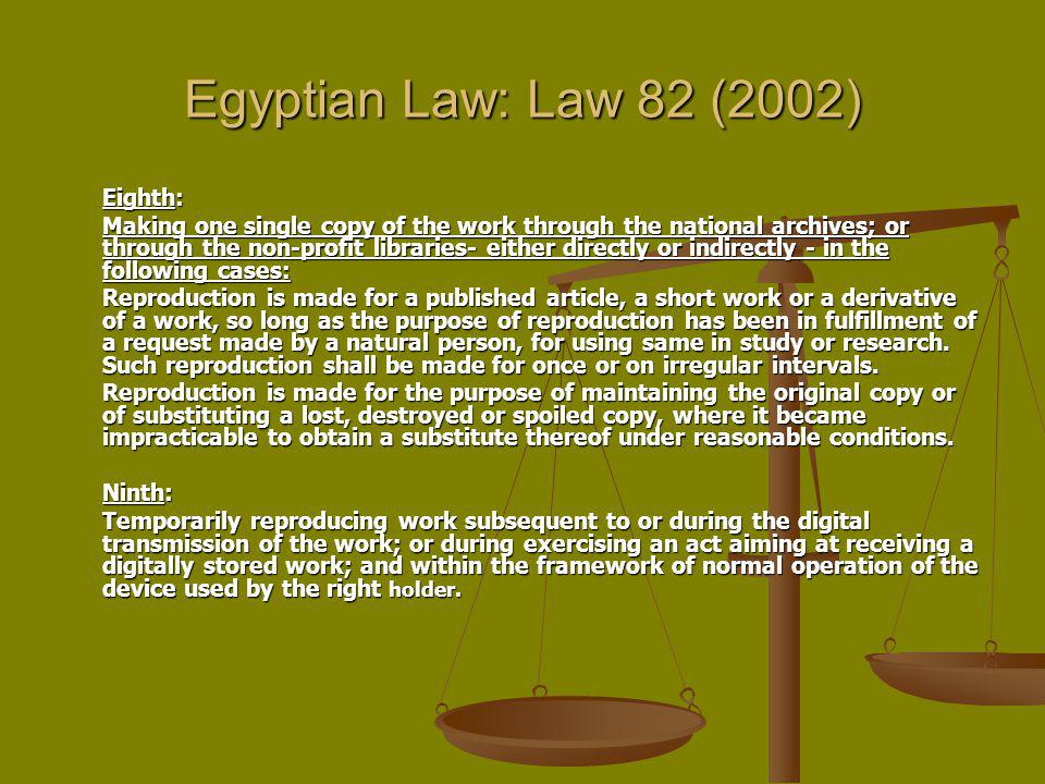 Egyptian Law: Law 82 (2002) Eighth: