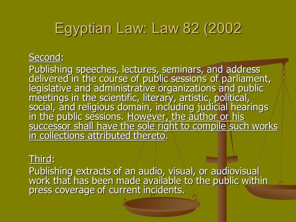 Egyptian Law: Law 82 (2002 Second: