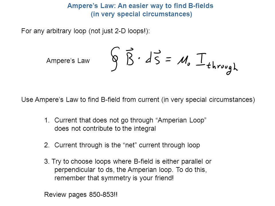 Ampere's Law: An easier way to find B-fields