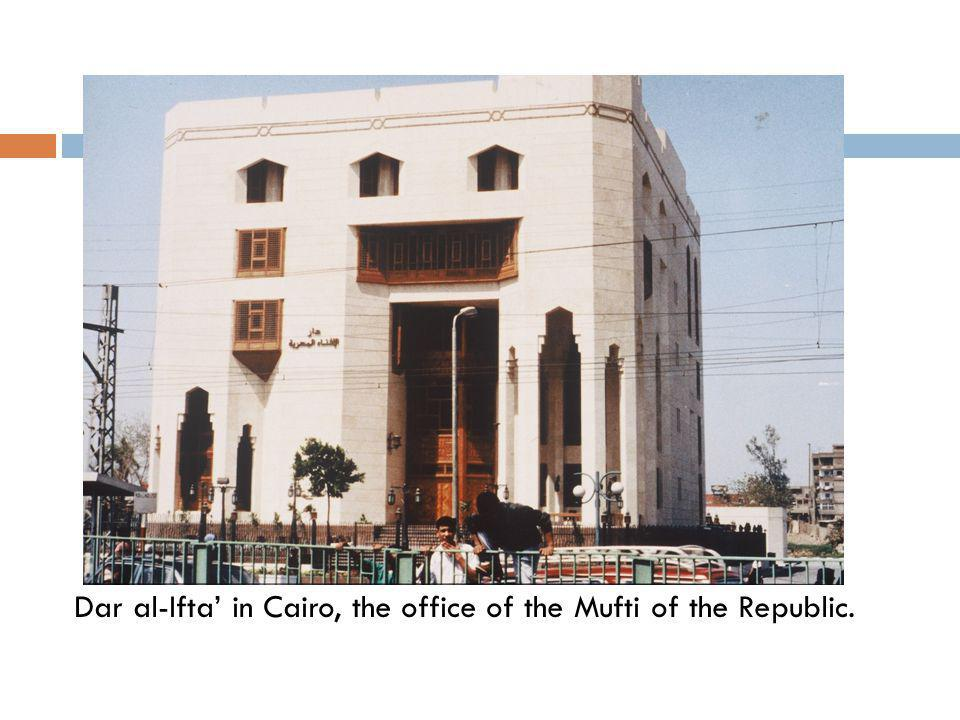Dar al-Ifta' in Cairo, the office of the Mufti of the Republic.
