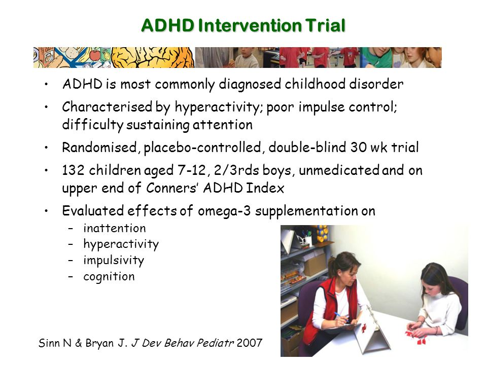 ADHD Intervention Trial