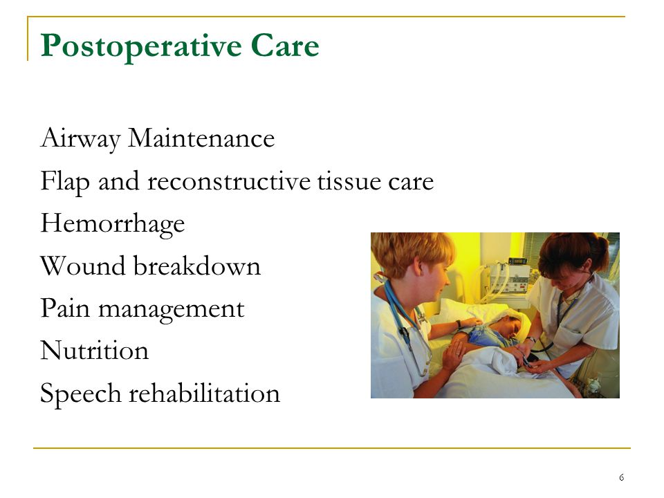 Postoperative Care Airway Maintenance