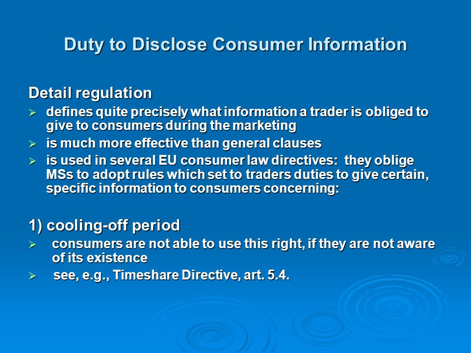 Duty to Disclose Consumer Information