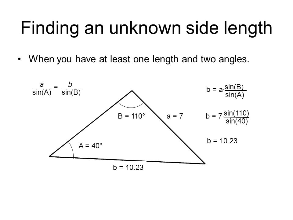 Finding an unknown side length