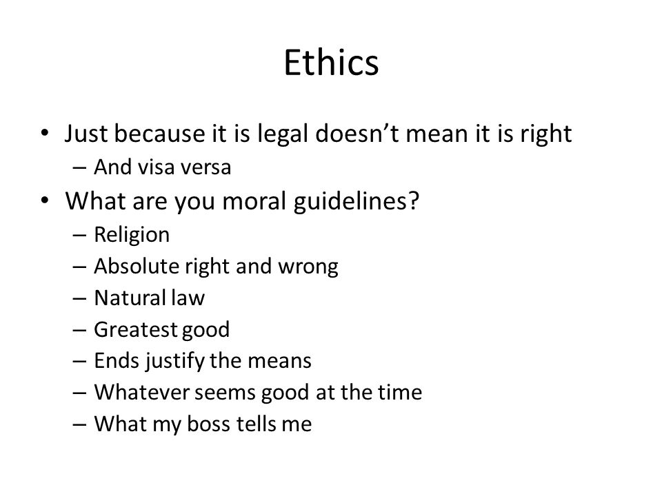 Ethics Just because it is legal doesn't mean it is right