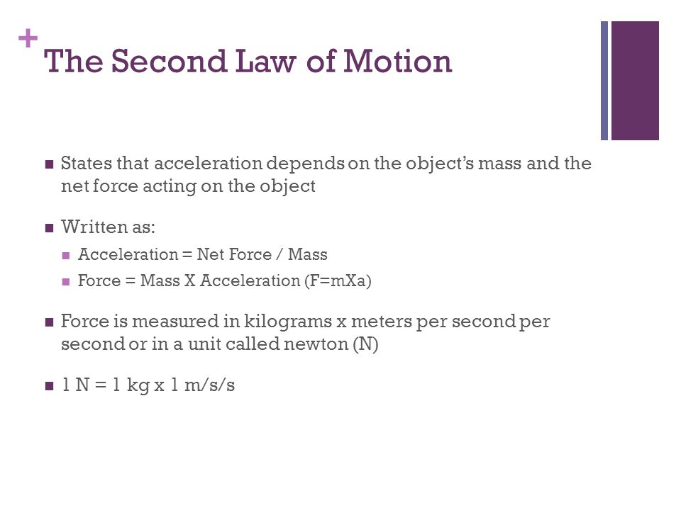 The Second Law of Motion