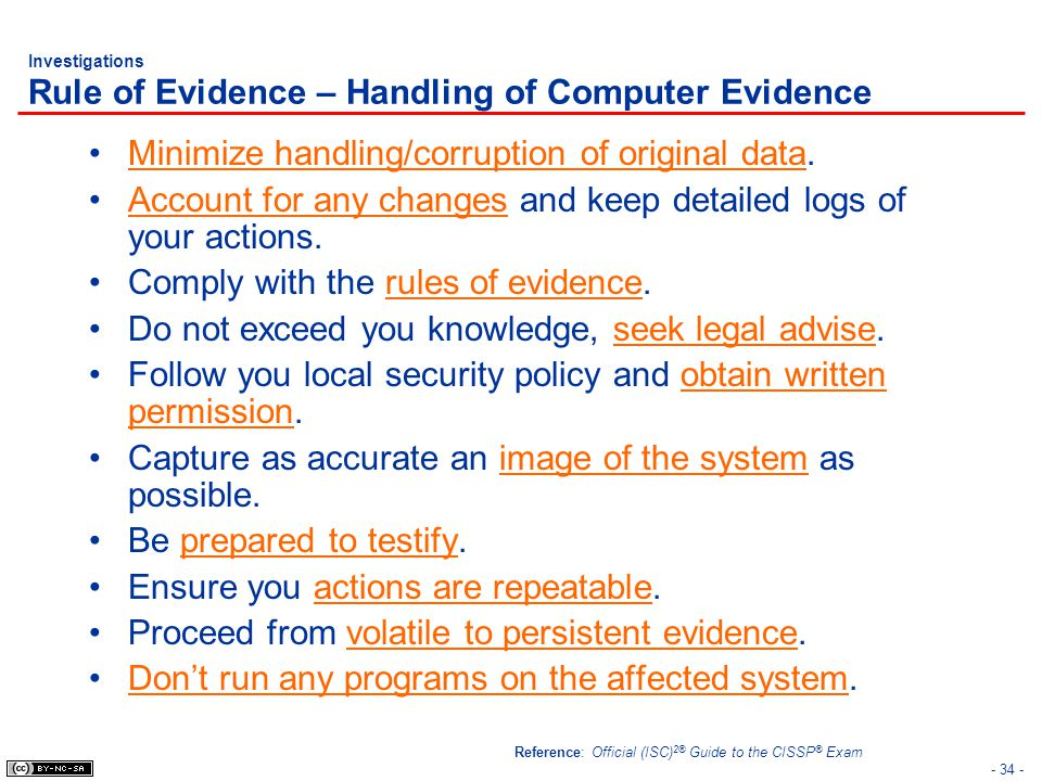 Investigations Rule of Evidence – Handling of Computer Evidence
