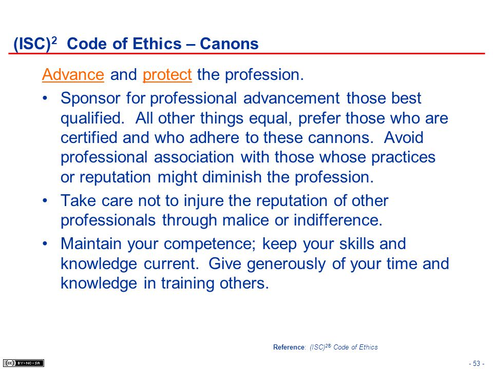 (ISC)2 Code of Ethics – Canons