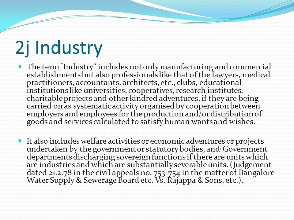 2j Industry