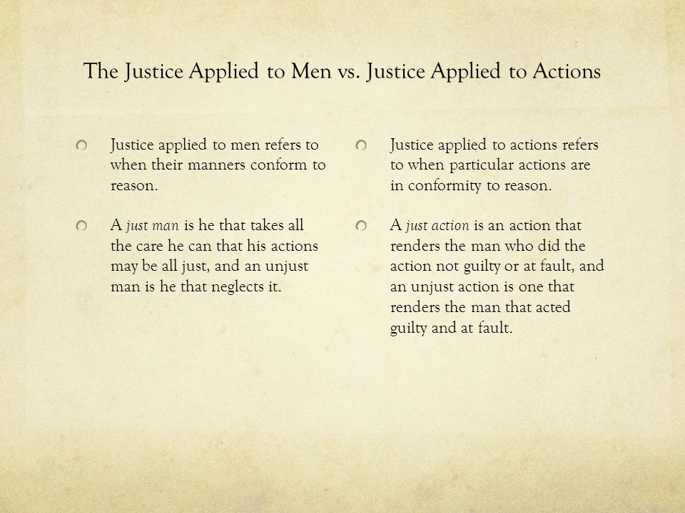 The Justice Applied to Men vs. Justice Applied to Actions