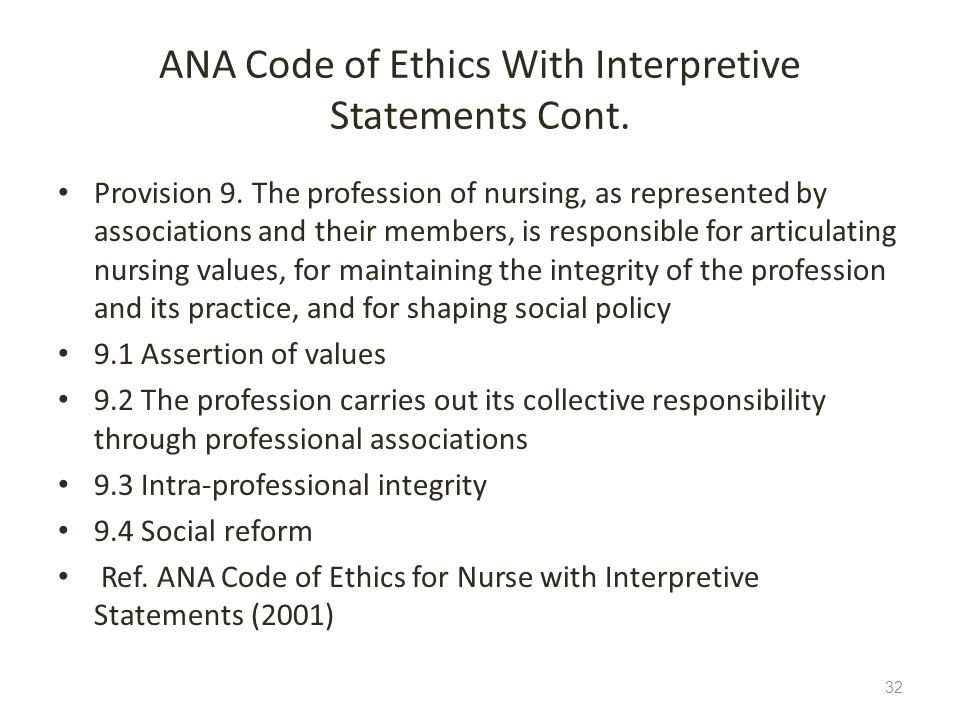 code of ethics section statements with Ama code of medical ethics  ama principles of medical ethics ∗ preamble  the medical profession has long subscribed to a body of ethical statements developed primarily for the.