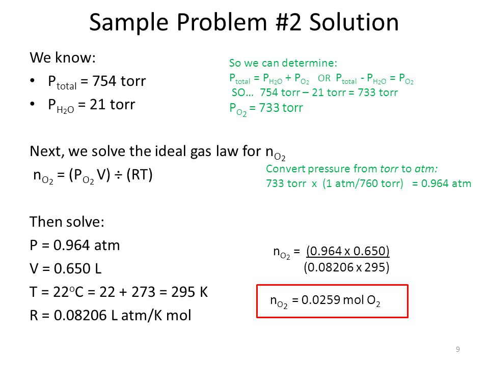 Sample Problem #2 Solution