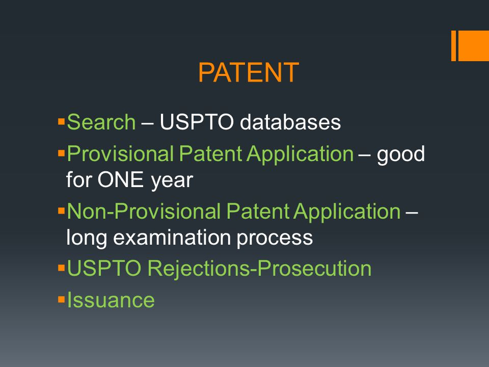 PATENT Search – USPTO databases