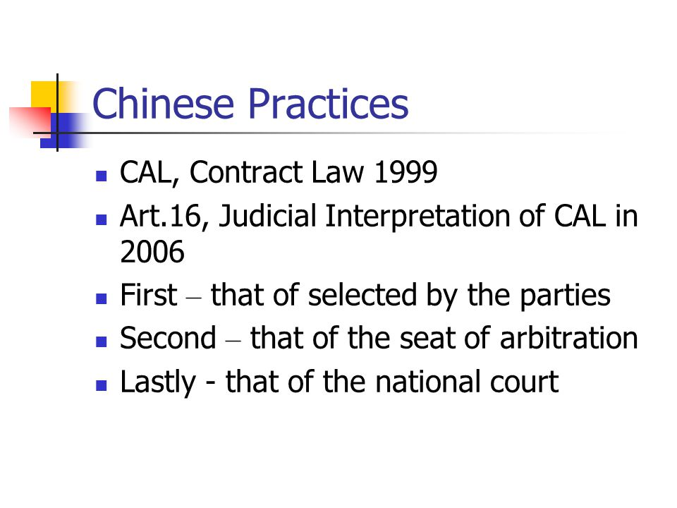 Chinese Practices CAL, Contract Law 1999