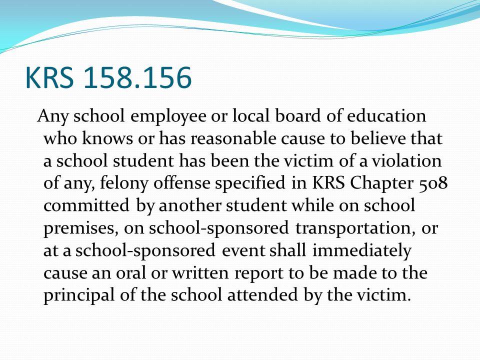 KRS 158.156