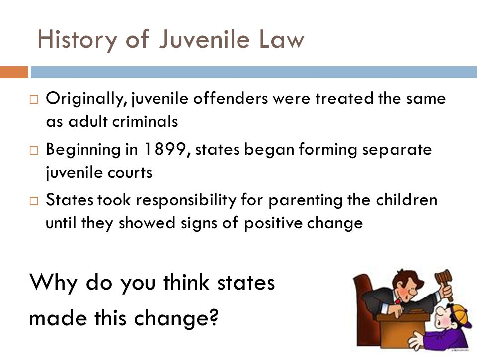 History of Juvenile Law
