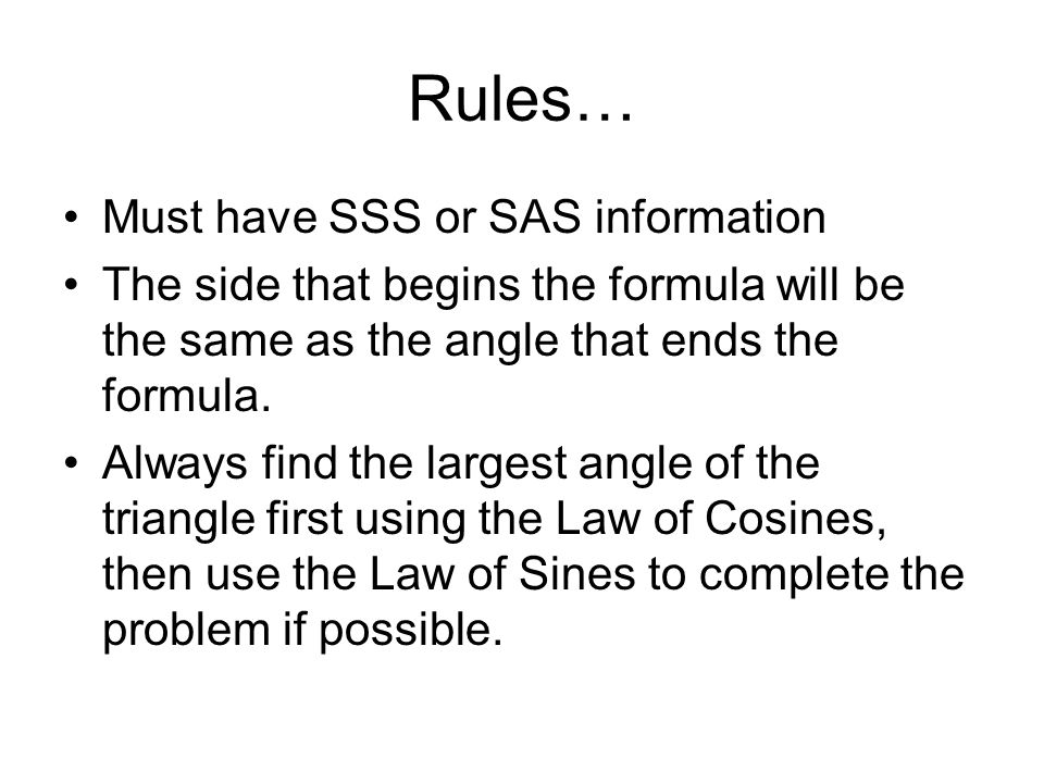 Rules… Must have SSS or SAS information
