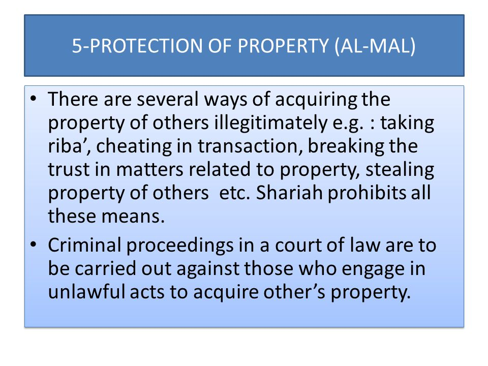 5-PROTECTION OF PROPERTY (AL-MAL)