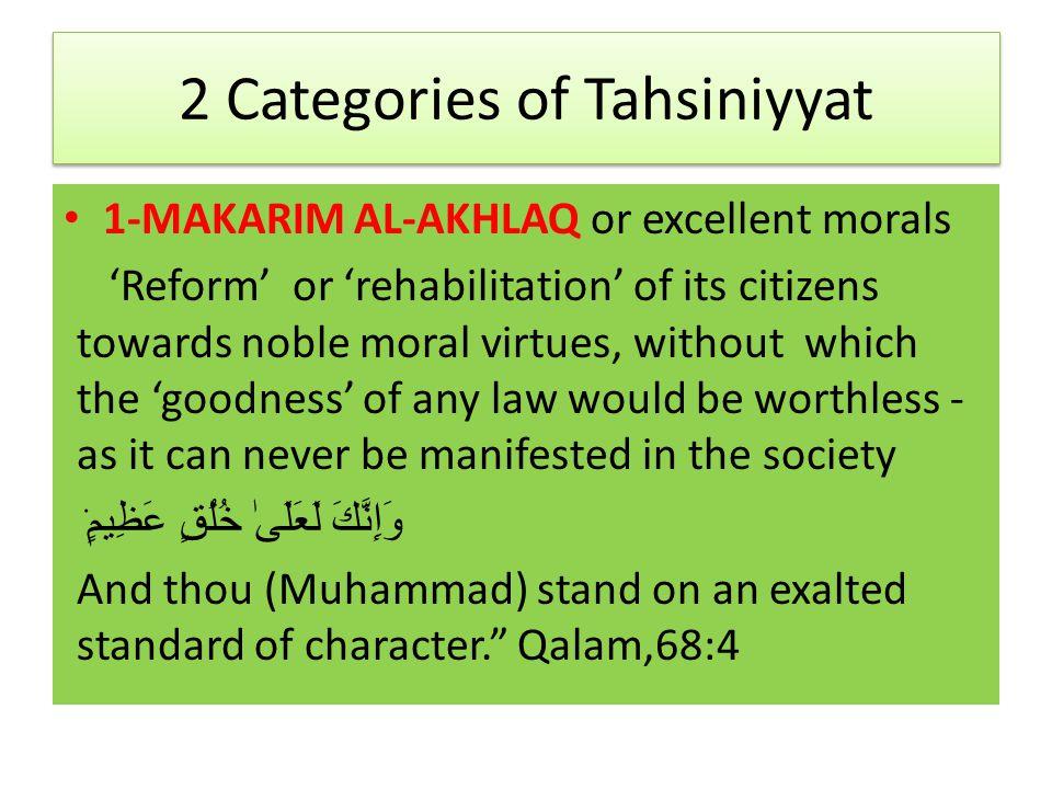 2 Categories of Tahsiniyyat